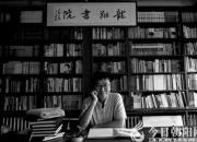 【好名声网】文润辽西正龙翔——秦朝晖