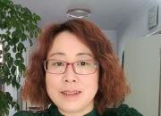【好名声网】2018新春祝福(王旭芳)