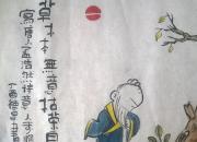 【好名声网】范德昌读古诗词配画系列(四)