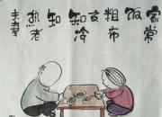 【好名声网】范德昌水墨民俗小品(三)