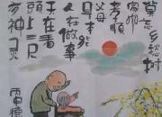 【好名声网】范德昌孝文化水墨漫画(三)