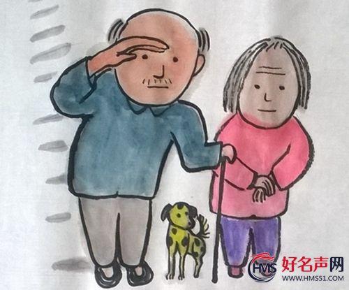 【好名声网】范德昌孝文化水墨漫画(六)