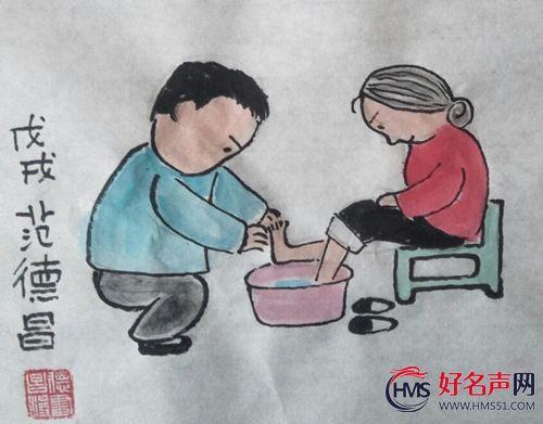 """【好名声网】范德昌读平""""语""""近人有感组画——国之本在家"""