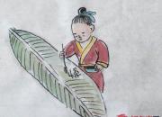 """【好名声网】范德昌读平""""语""""近人有感组画——绝知此事要躬行"""
