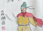 """【好名声网】范德昌读平""""语""""近人有感组画——天下之治在人才"""