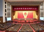 习近平:我们这么大一个国家,就应该有雄心壮志