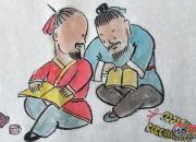 【好名声网】范德昌民俗小品新作(四)