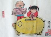 【好名声网】范德昌猪年画小品(二)