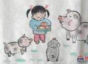 【好名声网】范德昌猪年画小品(四)