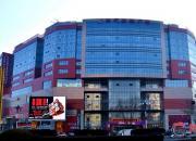 好消息!时代购物广场将于1月18日推门营业