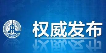 习近平:推动媒体融合向纵深发展 巩固全党全国...