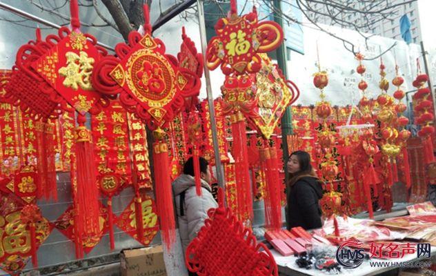 【2019·年味儿随手拍】欢乐中国年(庞振刚)
