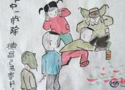 【好名声网】范德昌贺新春作品新作(四)