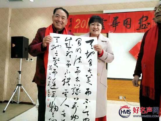 一场别开生面的春节团拜会在金华园画院举行(曹永玲)