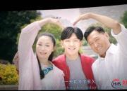 【好名声网】迟到的爱(王铁兰)