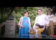 【好名声网】触动心灵的公益大电影(石玉梅)