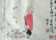 【好名声网】范德昌名禅诗配画(一)