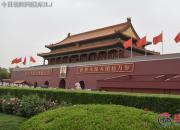 【好名声网】丽阁宏楼飞檐耸——北京天安门城楼(陈玉民)