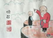 【好名声网】范德昌名禅诗配画(二)