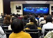 今早7时,这里悄然举行了一场国际学术交流会