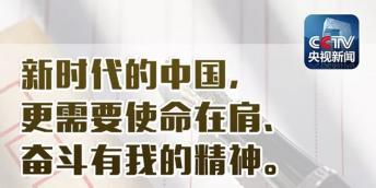习近平回信勉励北京体育大学研究生冠军班学生