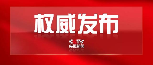 习近平G20峰会宣布五项重大举措