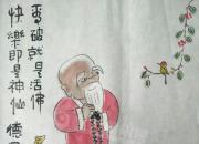 范德昌水墨民俗小品新作(三)