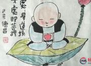 【好名声网】范德昌水墨民俗小品新作(六)