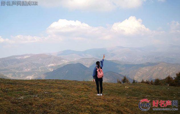 【好名声网】人生中最宝贵的财富,就是跨过的山峦(王铁兰)