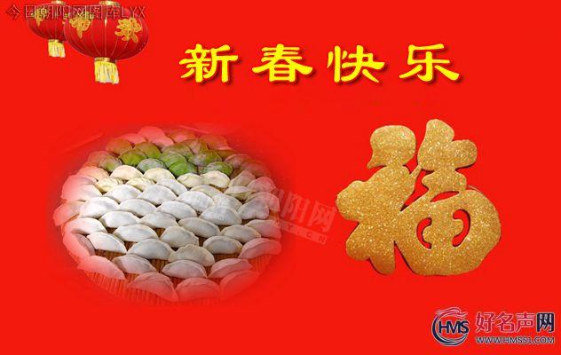 这款素馅饺子能勾起您的食欲吗?