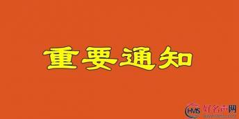 @学生和家长:朝阳市教育局发布全市中小学延期开...