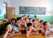 【好名声网】特殊时期写给孩子们的一封信(汪涵)