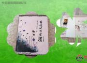 【好名声网】文章千古事,仕途一世荣(王铁兰)