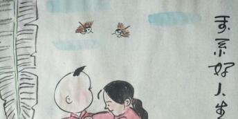 【好名声网】范德昌水墨小品新作(二)