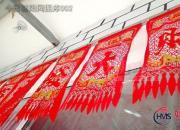 【好名声网】春节习俗——贴挂钱(时春华)