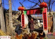 【好名声网】儿时春节的味道(王铁兰)