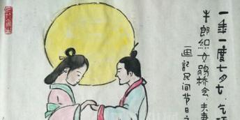 【好名声网】范德昌民间节日组画(下)