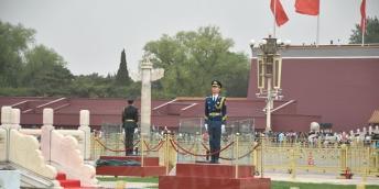 【国庆节】庆祝中华人民共和国72周年华诞